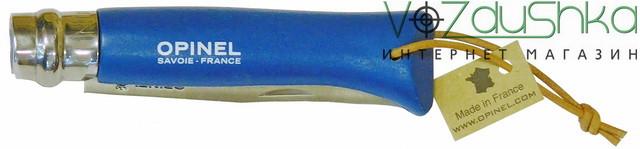 Нож Opinel Trekking 8 blue VRI (Inox) 001704