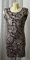 Платье вечернее Holly Bracken р.46-48 7392, фото 1