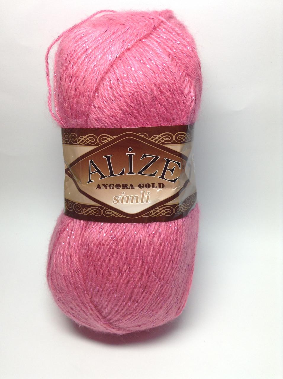 Пряжа angora gold simli - колір темно-рожевий