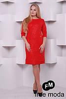 Стильное женское платье большого размера у-30151126