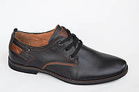 Туфли кожаные мужские классические удобные черные с шнурками.Экономия 205грн 40