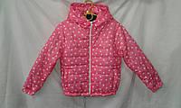 Куртка детская   ''Звезды'' для девочки 4-8 лет, розовая