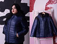 Женская весенняя спортивная куртка больших размеров цвет темно синий р-52-74