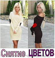 Женское платье латки на локтях б24
