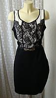 Платье элегантное красивое Junarose р.50 7393, фото 1