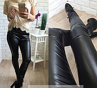 Женское штаны кожанные б49