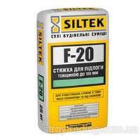 Стяжка для пола SILTEK F-20 от 10 до 100 мм (25кг)