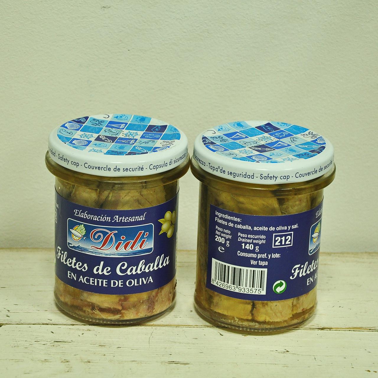 Скумбрія  Didi Filetes de Caballa