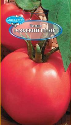 Насіння томату Рожевий гігант (високорослий), 20 шт