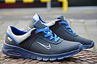 Кроссовки кожаные мягкие Nike Air мужские темно синие Найк реплика Харьков кожа.Экономия 205грн