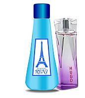 Рени духи на разлив наливная парфюмерия 343 Pure Purple Hugo Boss для женщин