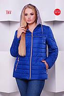 Женская демисезонная куртка больших размеров у-30151130