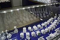 Светодиоды для витрин