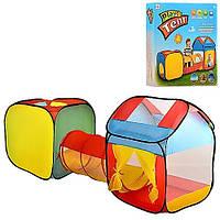 Палатка детская игровая М 3310, два домика, пирамида, куб, с переходом тоннелем, 247*80*90 см, в коробке