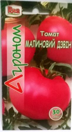 Томат Малиновий дзвін 30н (Агроном)