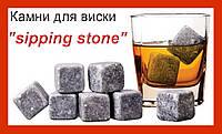Охлаждающие камни для Виски и других напитков 9 шт.в упаковке