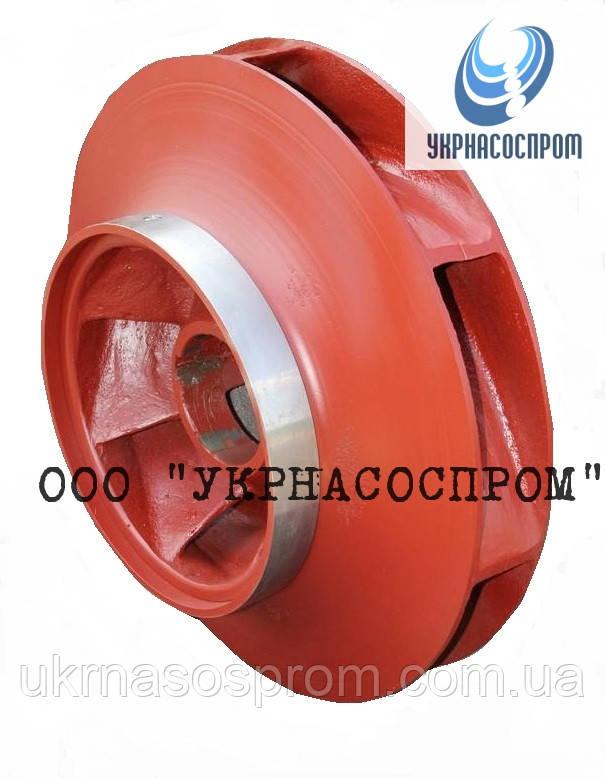 Рабочее колесо 1Д 500-63