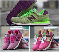 Модные женские кроссовки New Balance 574,разные цвета 36
