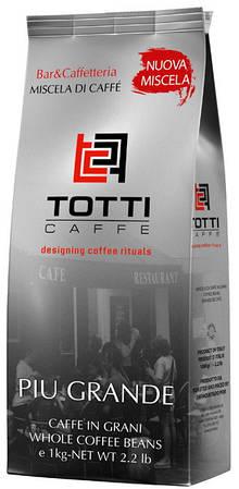 Кофе в зернах Totti caffe PIU GRANDE , 1кг.