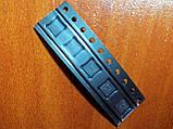 BQ24707 BQ707 VQFN20 - контроллер заряда 1-4S Li+, фото 3