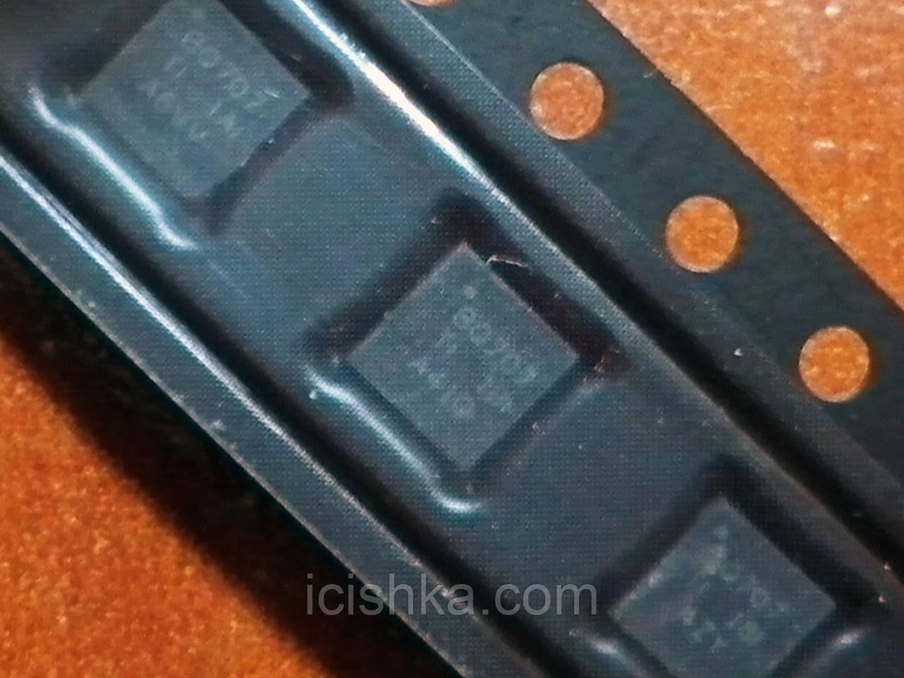 BQ24707 BQ707 VQFN20 - контроллер заряда 1-4S Li+