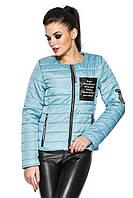 Молодежная женская куртка Виолетта (голубой) 44