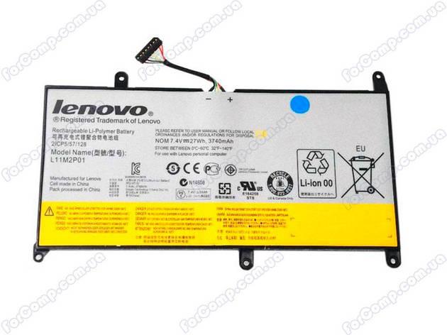 Батарея для ноутбука Lenovo L11M2P01, фото 2