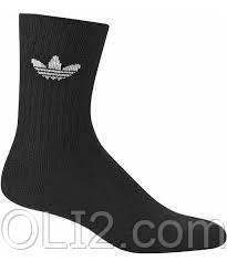 Спортивные мужские носки ADIDAS