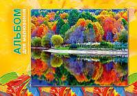 Альбом для рисования 60 листов мелованная обложка на скобе. 60/120