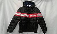 Куртка детская демисезонная''Adidas''для мальчика 5-9 лет,черная с красной полоской