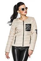 Молодежная женская куртка Виолетта (жемчуг) 42