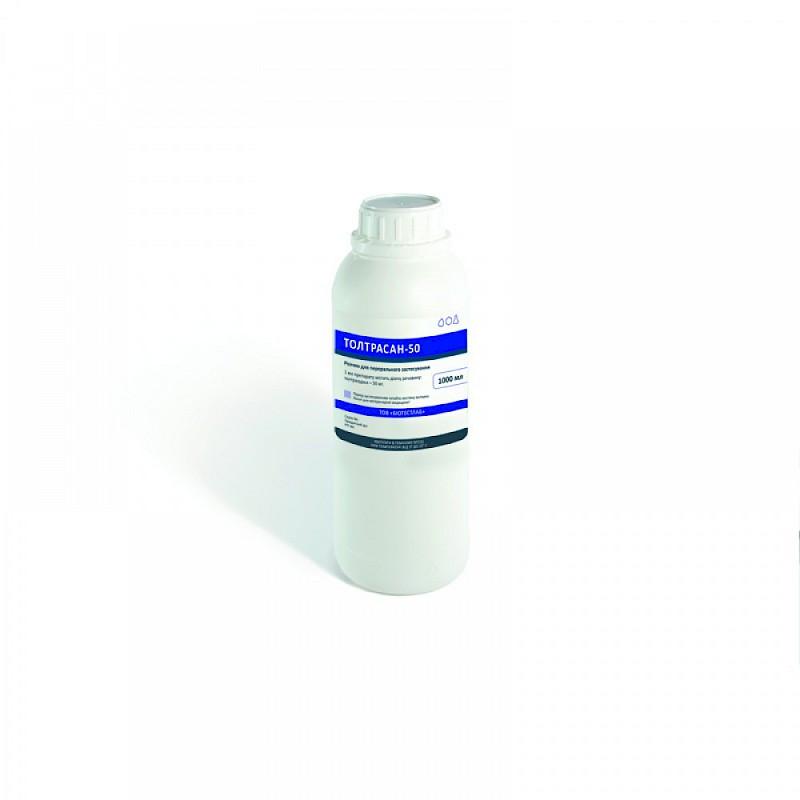 Толтрасан-50 (толтразурил 50 мг) 1 л препарат для лікування кокцидіозу курчат, кролів і поросят