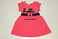 Платье на девочку 1-7 лет Турция  розовое.