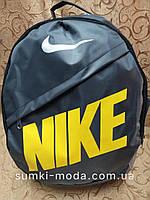 (3-отдела)Спорт Рюкзак NIKE(Найк)Рюкзак городской /Спортивные сумки/Рюкзак Молодежный