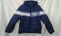 Куртка детская демисезонная''Adidas''для мальчика 5-9 лет,темно синяя с синей полоской