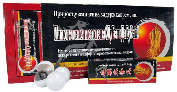 ЛУБЯНЬДАБУВАН пилюли для потенции 18 шт., фото 1