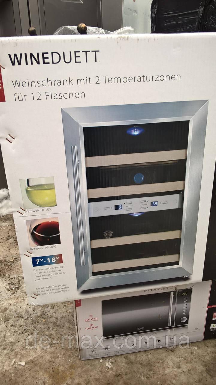 Винный холодильник Caso WineDuett - de-max.com.ua в Волынской области