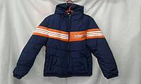 Куртка детская демисезонная''Adidas''для мальчика 5-9 лет,темно синяя с оранжевой  полоской
