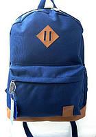Городской рюкзак BagLand синий, школьный портфель, прочный и стильный