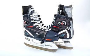 Коньки раздвижные детские хоккейные. Размеры: 32-35. Распродажа!