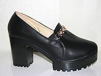 Женски туфли для пухлых стоп на широком каблуке 35 36 37