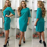 Платье женское, модель 726, бирюза