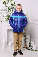 Куртка дутая для мальчика