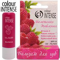 Colour Intense - Бальзам для губ LS-112 малина SPF15 (увлажнение, питание), фото 2