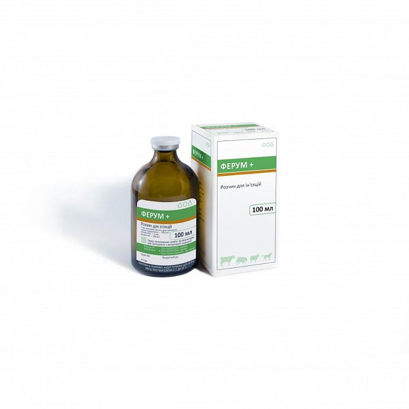 Ферум + 100 мл комплексный железосодержащий препарат для лечения анемии