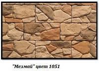 Декоративный камень : Мезмай , тм Einhorn