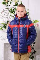 Куртка мальчиковая спортивного стиля