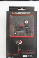 Наушники Monster Beats Tour MD-078 с микрофоном