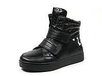 Детские ботинки Calorie:E7153-5, с 27 по 32 размер.