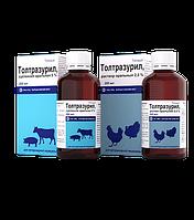Толтразурил 2,5 % 200 мл ветеринарный препарат для лечения кокцидиоза